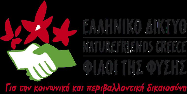 Ελληνικό Δίκτυο Φίλοι της Φύσης