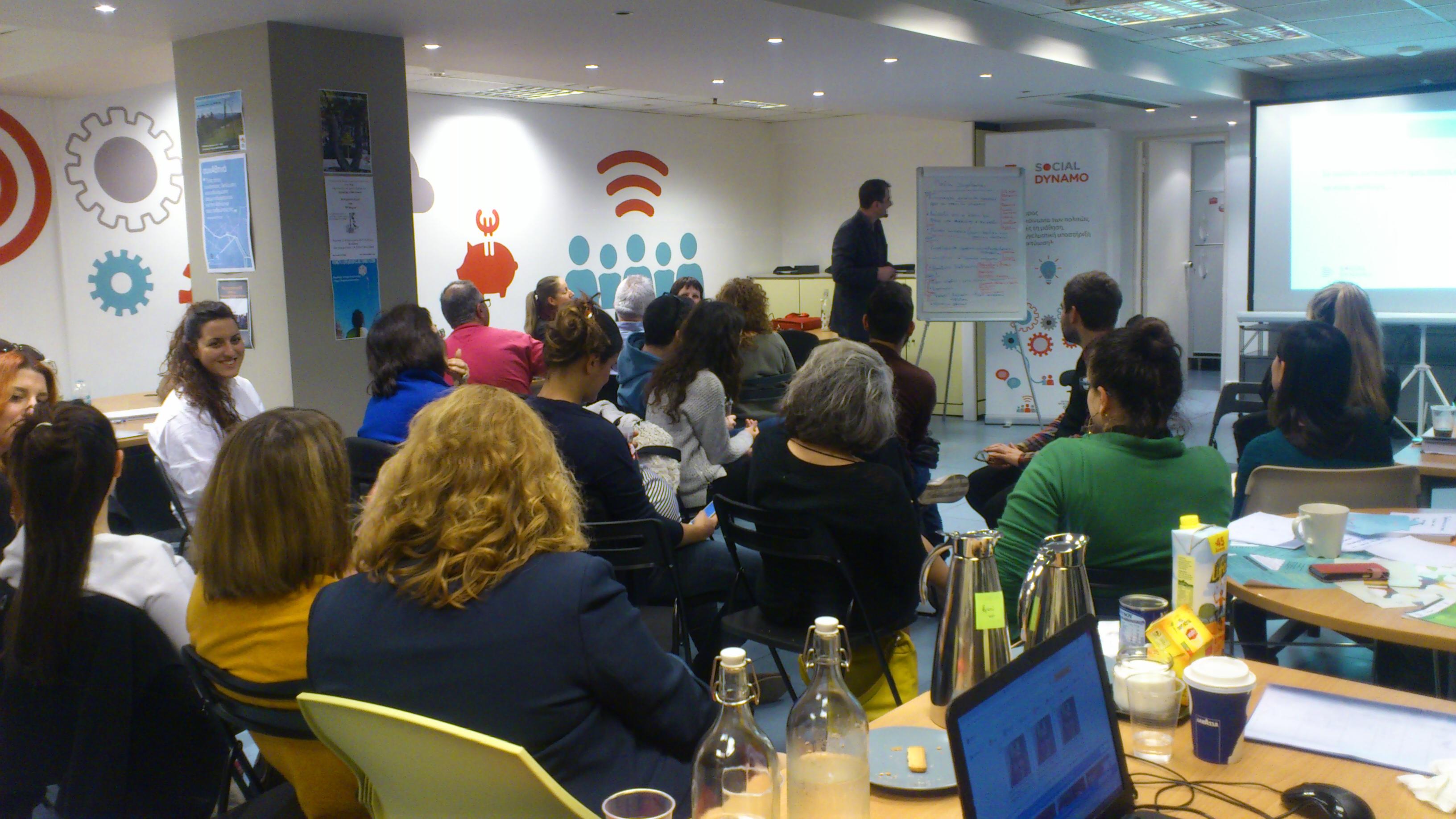 Σεμινάριο για τη διαφάνεια και λογοδοσία των ΜΚΟ