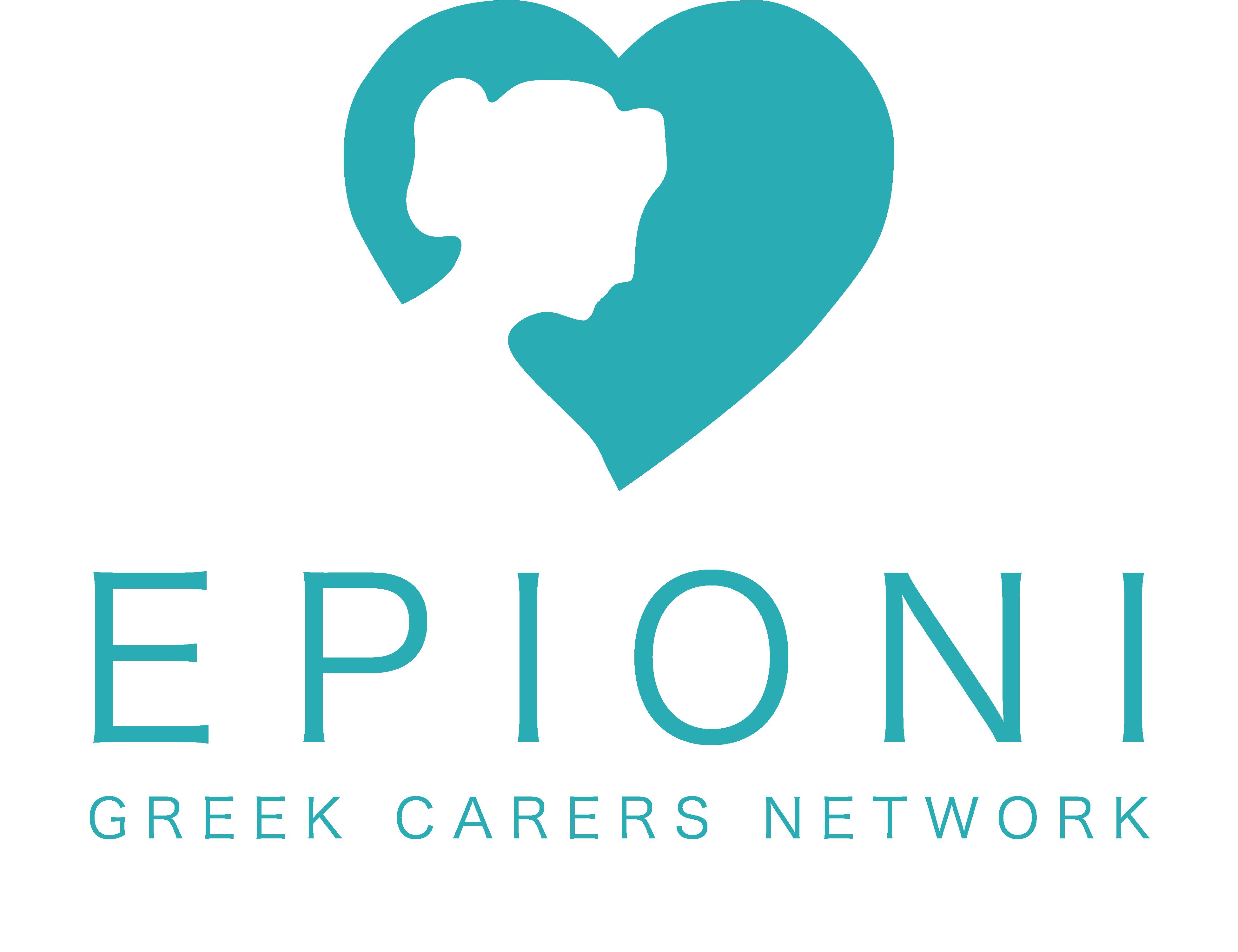 Ελληνικό Δίκτυο Φροντιστών ΕΠΙΟΝΗ