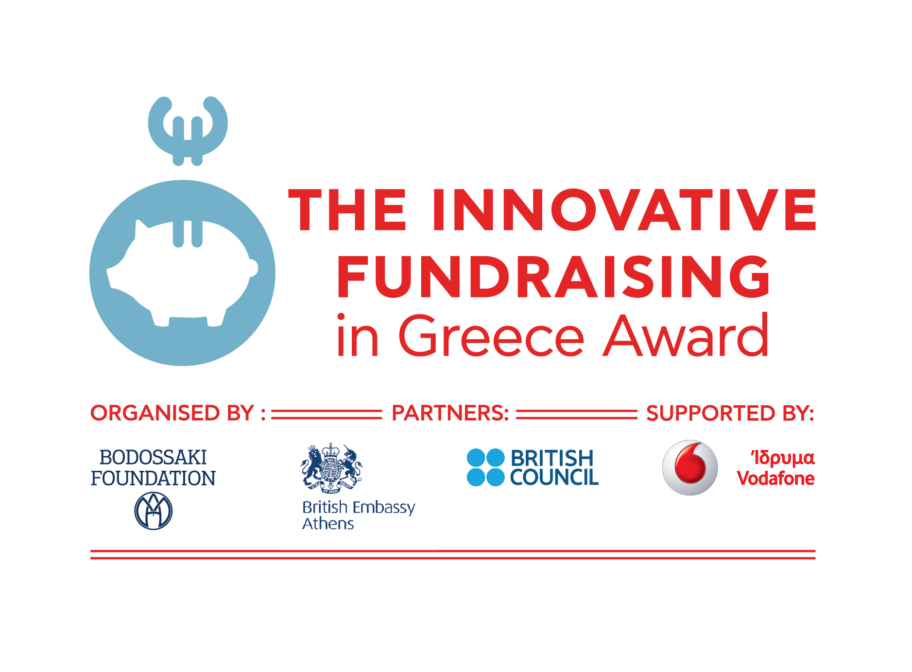 Innovative Fundraising in Greece Award