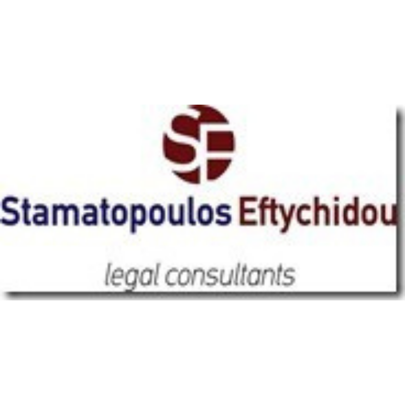 Δικηγορικό γραφείο Σταματόπουλος Ευτυχίδου