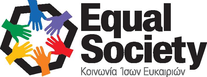 Μέτρηση Κοινωνικού Αντικτύπου: η μεθοδολογία SROI από το Social Value Greece της Equal Society