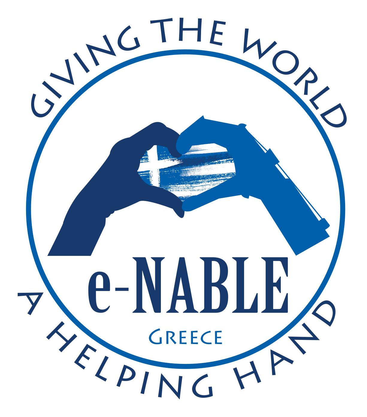 e-Nable Greece