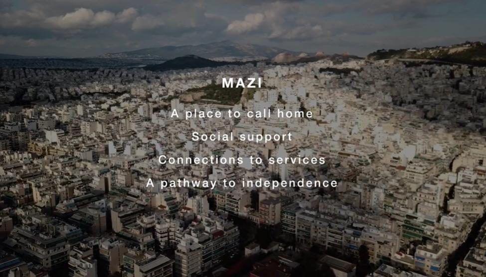 Η νέα καμπάνια της φιλοξενούμενης ομάδας ΜΑΖΙ Housing Project
