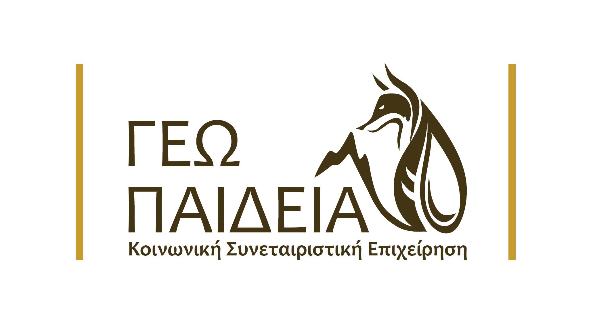 Γεωπαιδεία ΚοινΣΕπ