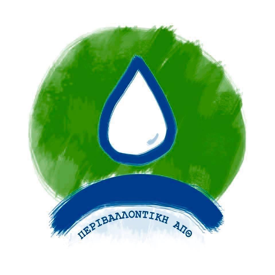 Περιβαλλοντική Ομάδα ΑΠΘ