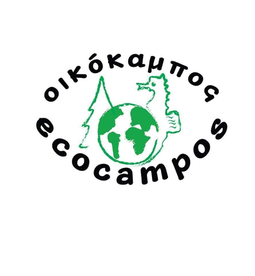 Οικόκαμπος
