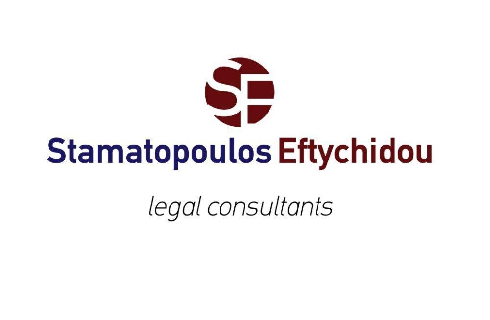 Συμβουλευτική σε Νομικά Ζητήματα